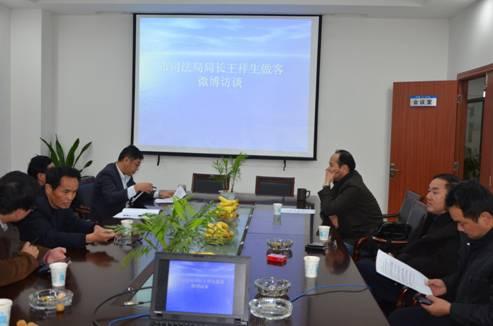 铜陵文明网:铜陵司法局与政府办联合开展法律