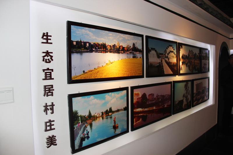 专题库 热点 风景      在铜陵县西联乡犁桥村,美好乡村建设展示馆